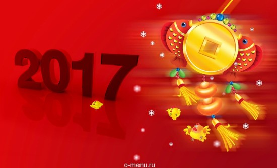 happy-new-year-images-wallpapers-pictures